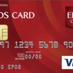 格闘技観戦に何かと必要なクレジットカード!私のオススメ2選!登録して後悔させません!(年会費、入会費無料)