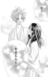 ハニー レモン ソーダ ネタバレ 57